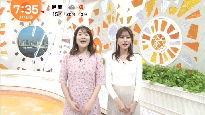 2020年03月16日永尾亜子の画像13枚目