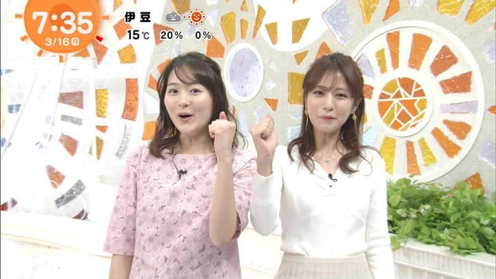 2020年03月16日永尾亜子の画像14枚目