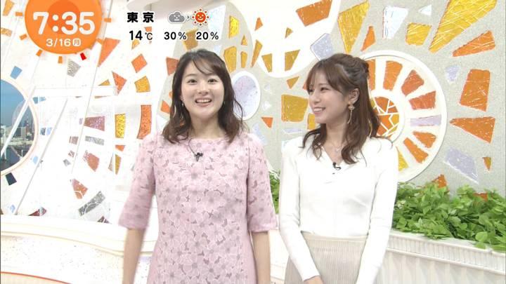 2020年03月16日永尾亜子の画像15枚目