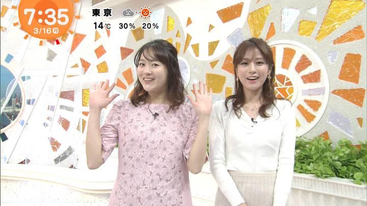 2020年03月16日永尾亜子の画像16枚目