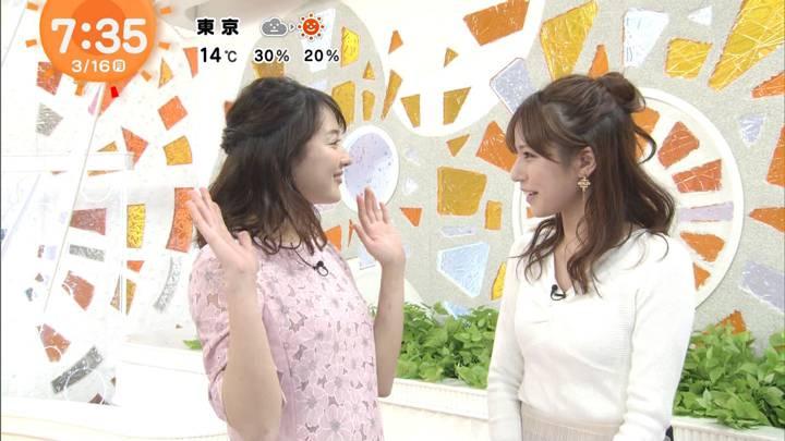 2020年03月16日永尾亜子の画像17枚目