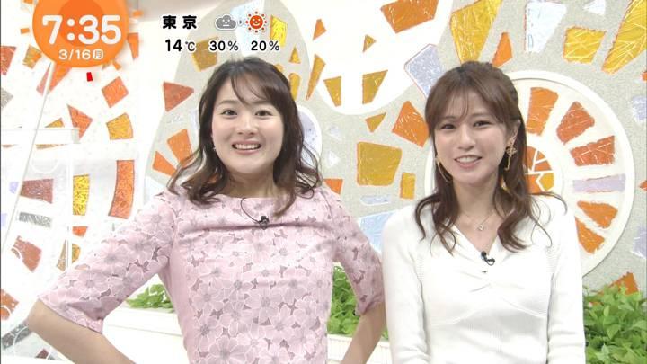 2020年03月16日永尾亜子の画像18枚目