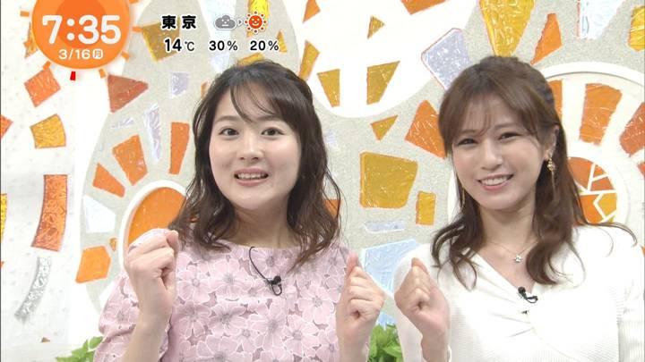 2020年03月16日永尾亜子の画像19枚目