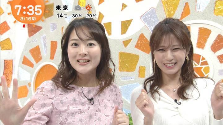 2020年03月16日永尾亜子の画像20枚目