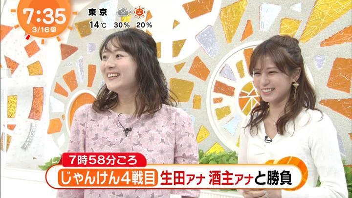 2020年03月16日永尾亜子の画像21枚目