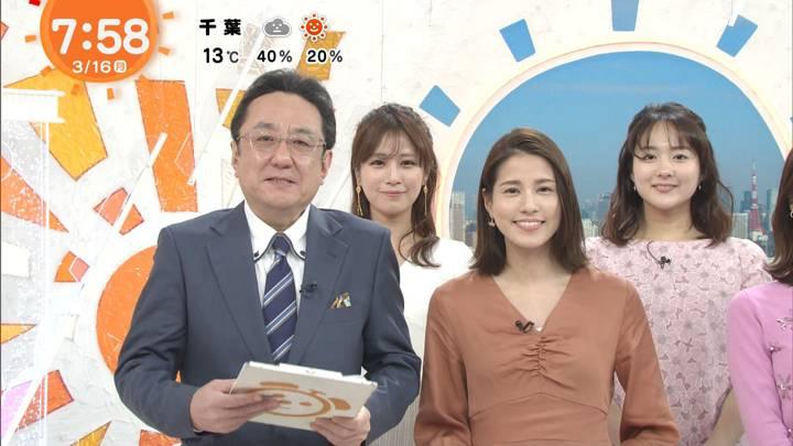 2020年03月16日永尾亜子の画像23枚目