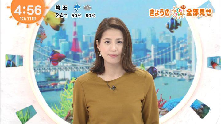2019年10月11日永島優美の画像01枚目