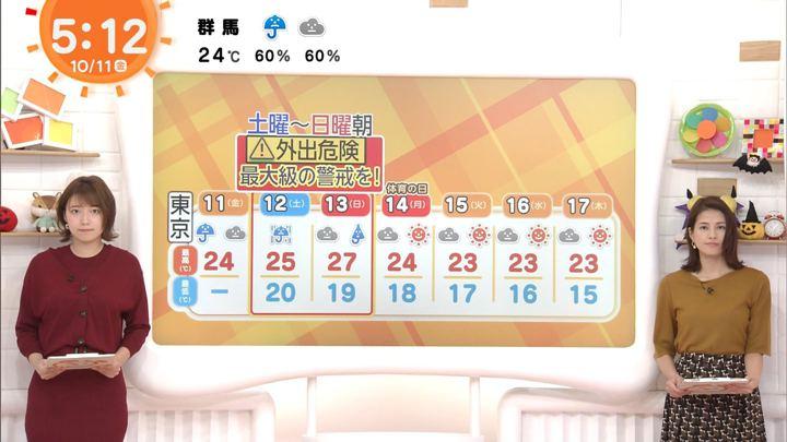 2019年10月11日永島優美の画像02枚目