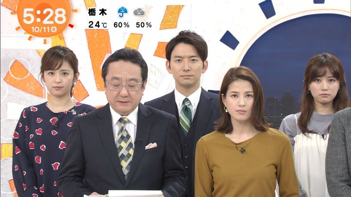 2019年10月11日永島優美の画像03枚目