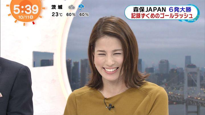 2019年10月11日永島優美の画像04枚目