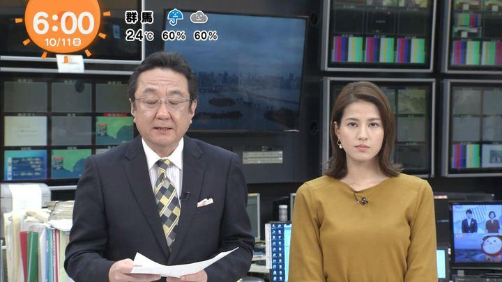 2019年10月11日永島優美の画像05枚目
