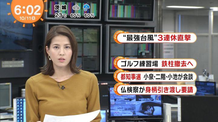 2019年10月11日永島優美の画像06枚目