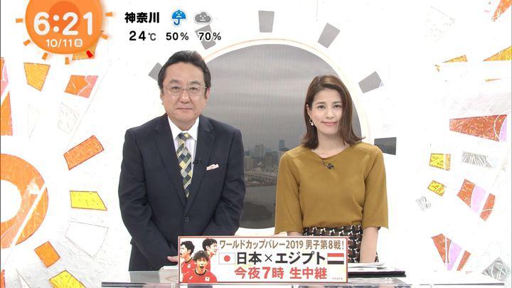 2019年10月11日永島優美の画像07枚目