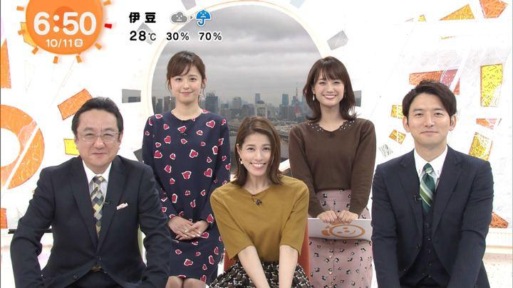 2019年10月11日永島優美の画像09枚目