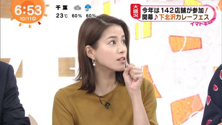2019年10月11日永島優美の画像10枚目