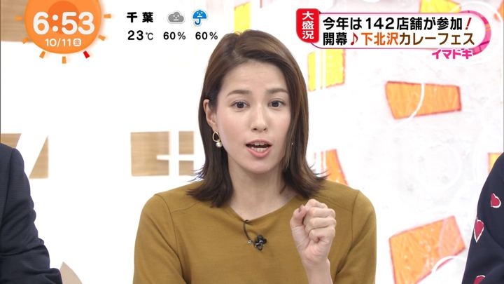 2019年10月11日永島優美の画像11枚目