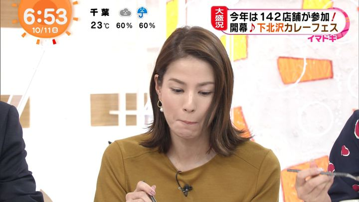 2019年10月11日永島優美の画像12枚目