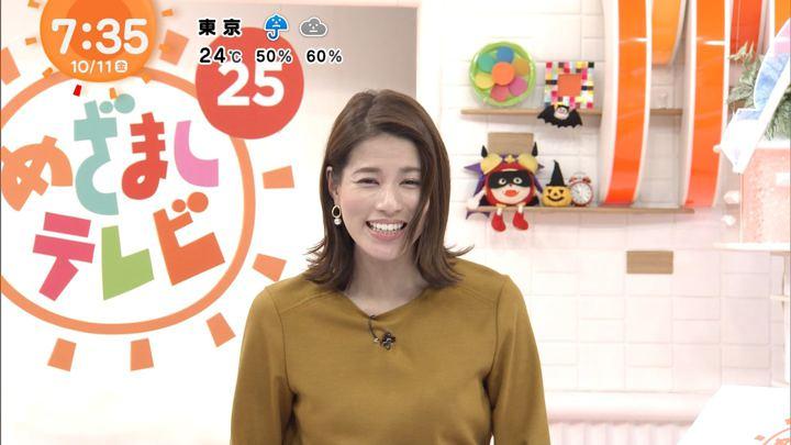 2019年10月11日永島優美の画像15枚目