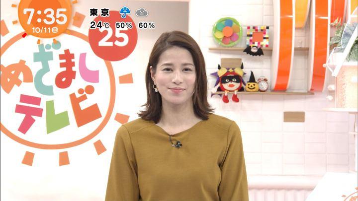 2019年10月11日永島優美の画像16枚目