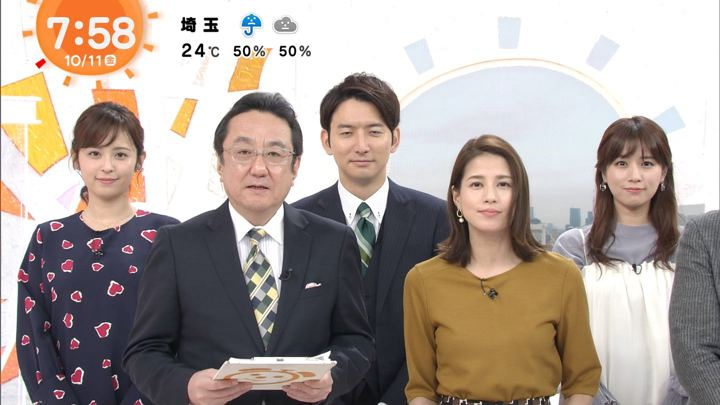 2019年10月11日永島優美の画像17枚目