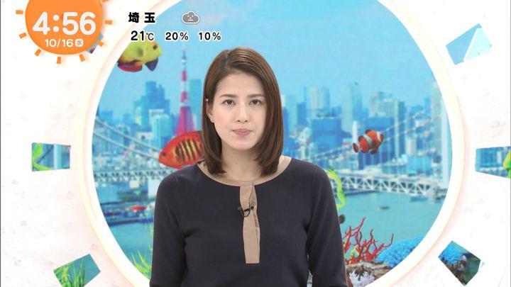 2019年10月16日永島優美の画像01枚目