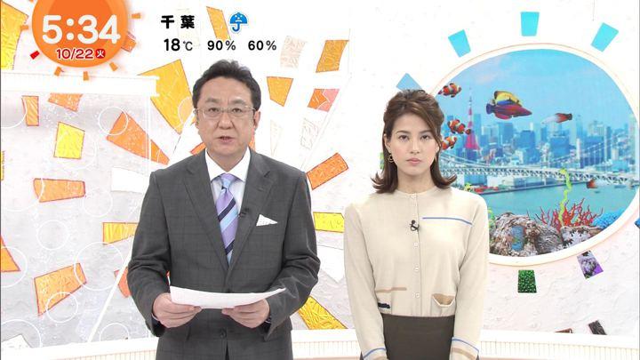 2019年10月22日永島優美の画像05枚目