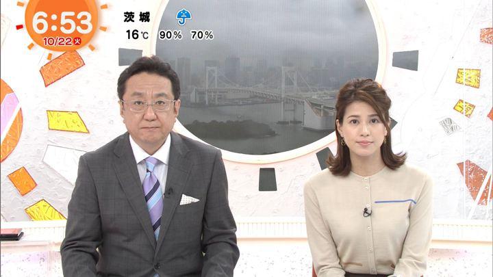 2019年10月22日永島優美の画像12枚目