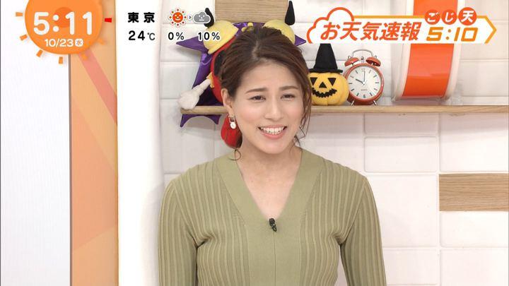 2019年10月23日永島優美の画像03枚目