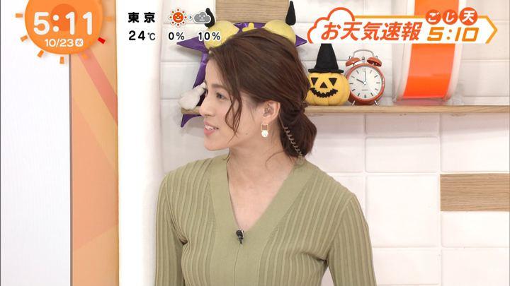 2019年10月23日永島優美の画像04枚目