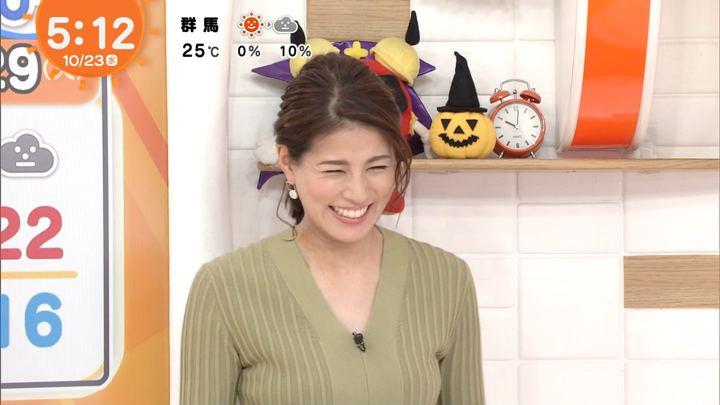 2019年10月23日永島優美の画像05枚目