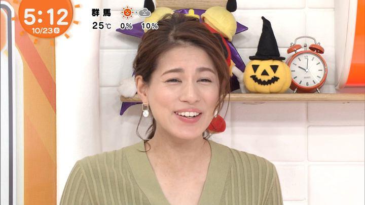 2019年10月23日永島優美の画像06枚目