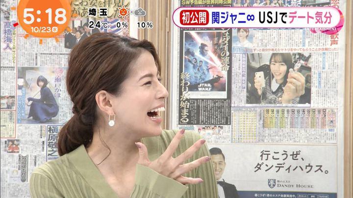 2019年10月23日永島優美の画像07枚目