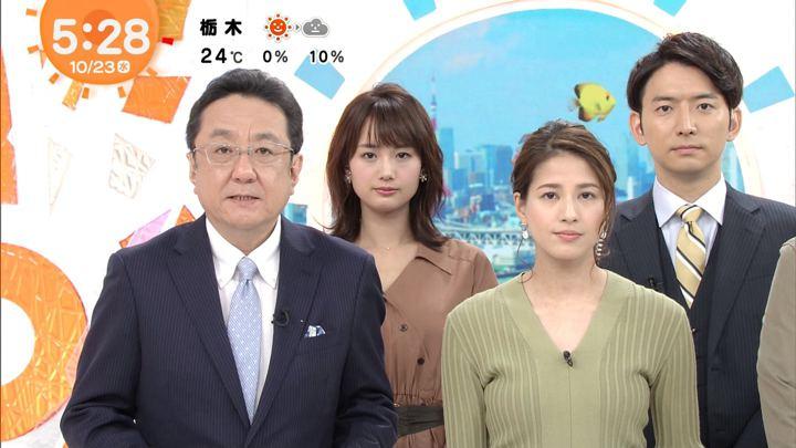 2019年10月23日永島優美の画像09枚目