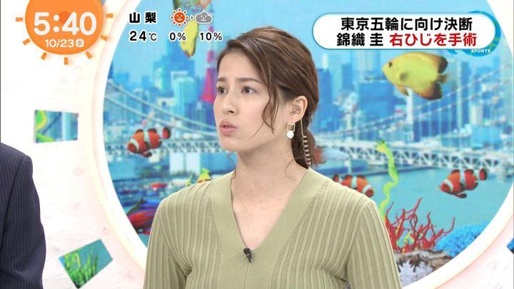 2019年10月23日永島優美の画像10枚目