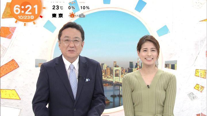 2019年10月23日永島優美の画像14枚目