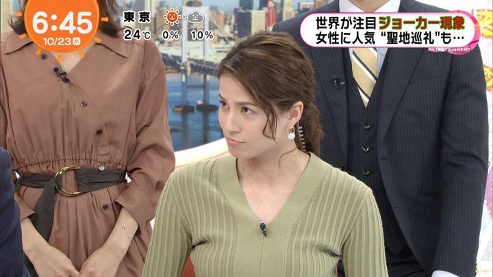 2019年10月23日永島優美の画像18枚目
