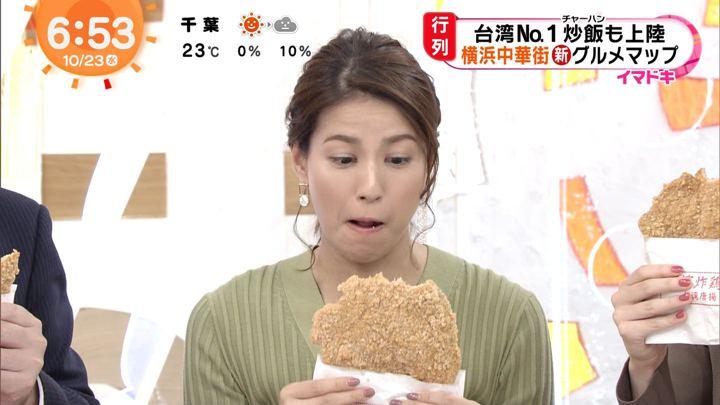 2019年10月23日永島優美の画像21枚目