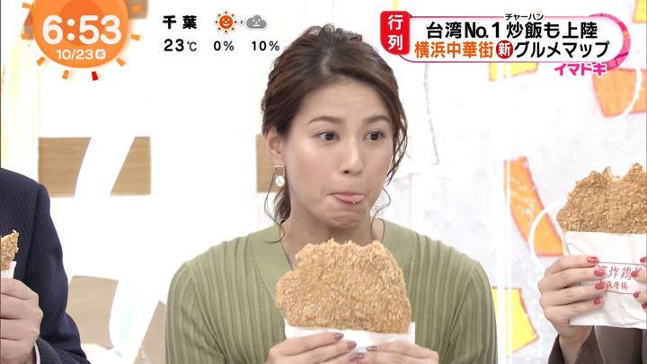 2019年10月23日永島優美の画像22枚目
