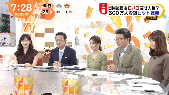 2019年10月23日永島優美の画像23枚目