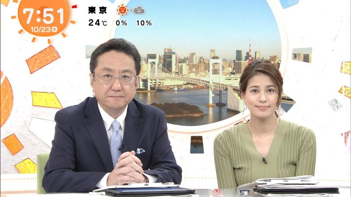 2019年10月23日永島優美の画像24枚目