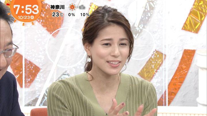 2019年10月23日永島優美の画像25枚目