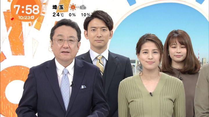 2019年10月23日永島優美の画像26枚目