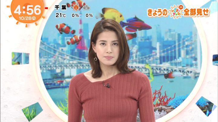 2019年10月28日永島優美の画像02枚目