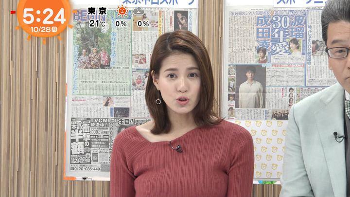 2019年10月28日永島優美の画像04枚目