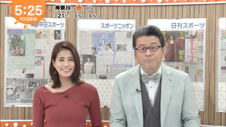 2019年10月28日永島優美の画像05枚目