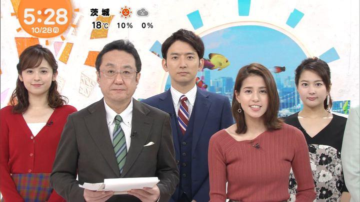 2019年10月28日永島優美の画像06枚目