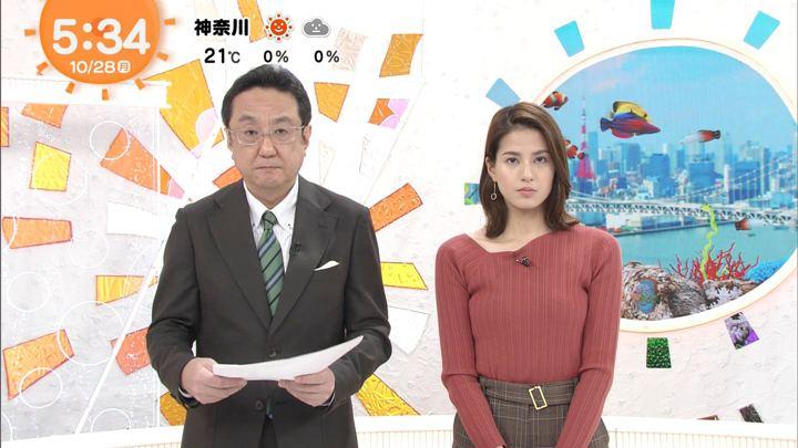 2019年10月28日永島優美の画像07枚目