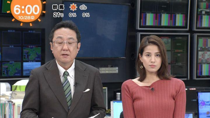 2019年10月28日永島優美の画像08枚目