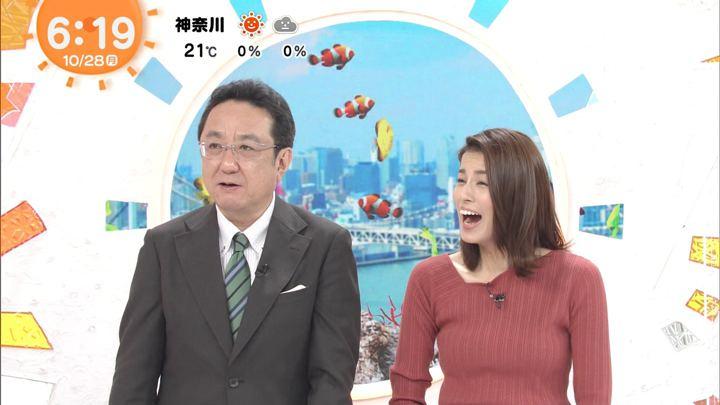 2019年10月28日永島優美の画像10枚目