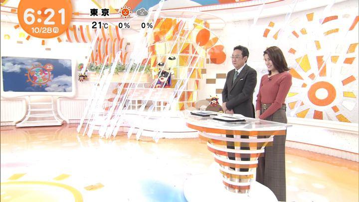 2019年10月28日永島優美の画像11枚目